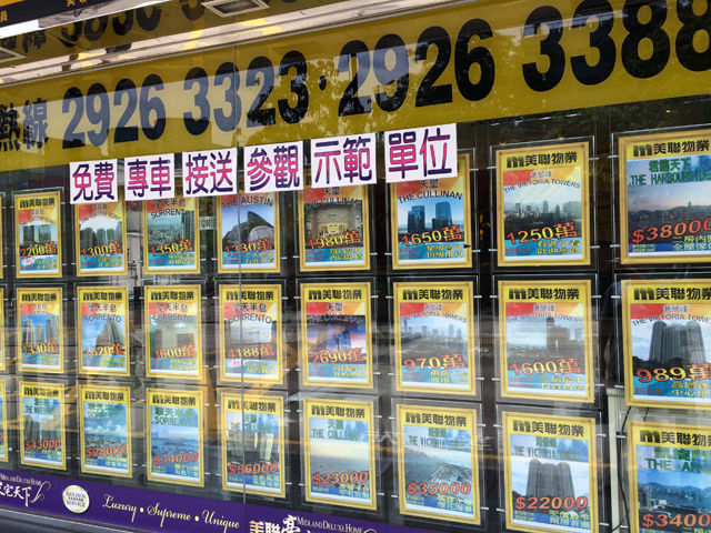 Hong Kong Real Estate Broker Window
