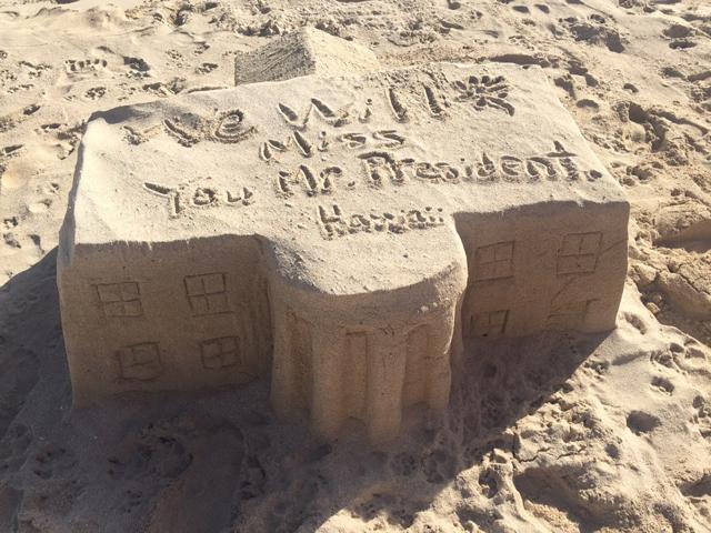 Sand Castle White House 1